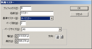20130928-2.png