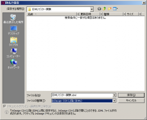 20130928-5.png