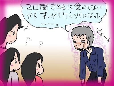 gessorikumapan03.jpg