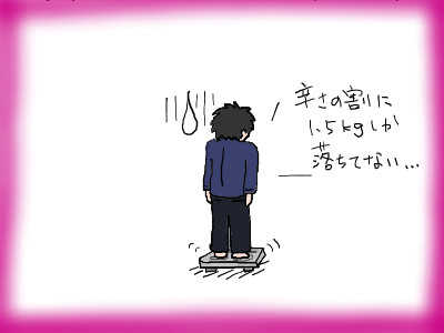 gessorikumapan05.jpg
