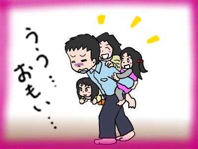 odemukae04.jpg