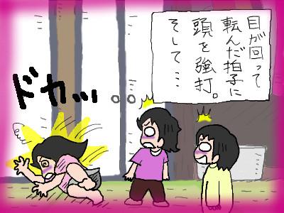 ryuuketu_yuu02.jpg