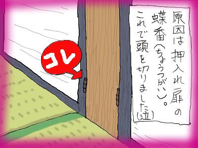 ryuuketu_yuu04.jpg