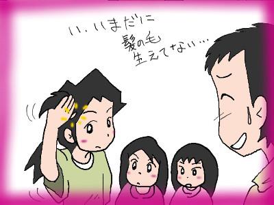 ryuuketu_yuu05-2.jpg