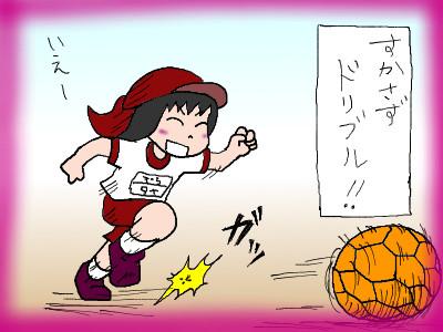 soccerclub03.jpg