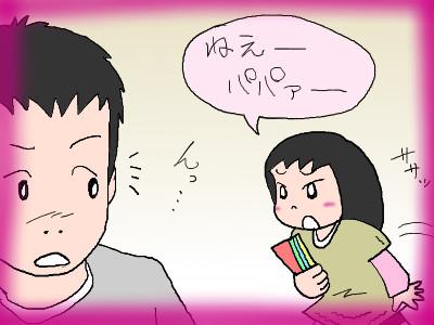 tananokiokuryoku01.jpg