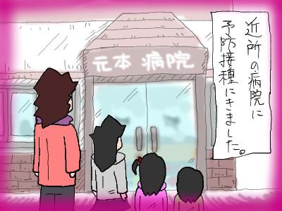 yobousessyu01.jpg