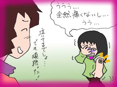 yobousessyu04.jpg