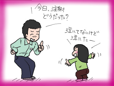 yobousessyu05.jpg