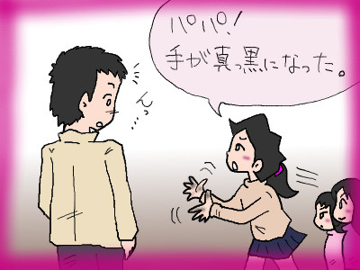 yuugenjitu01.jpg