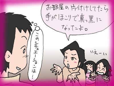 yuugenjitu02.jpg