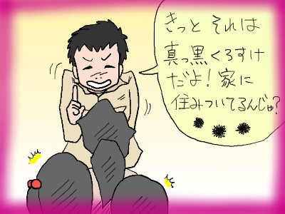 yuugenjitu03.jpg
