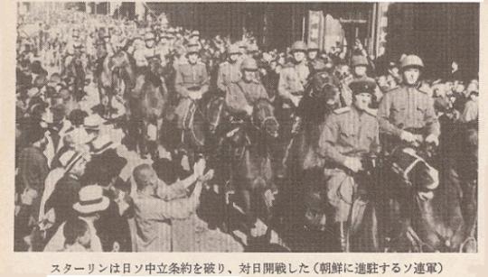 Sovetkorean.jpg