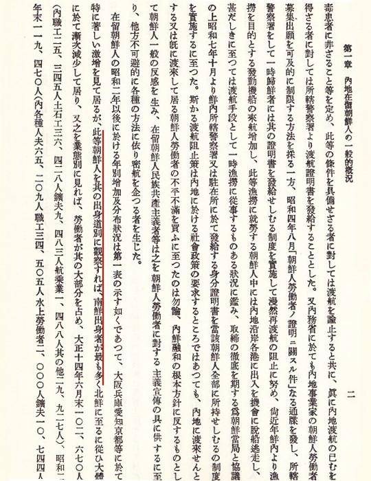 nansenjin_tokou_01.jpg