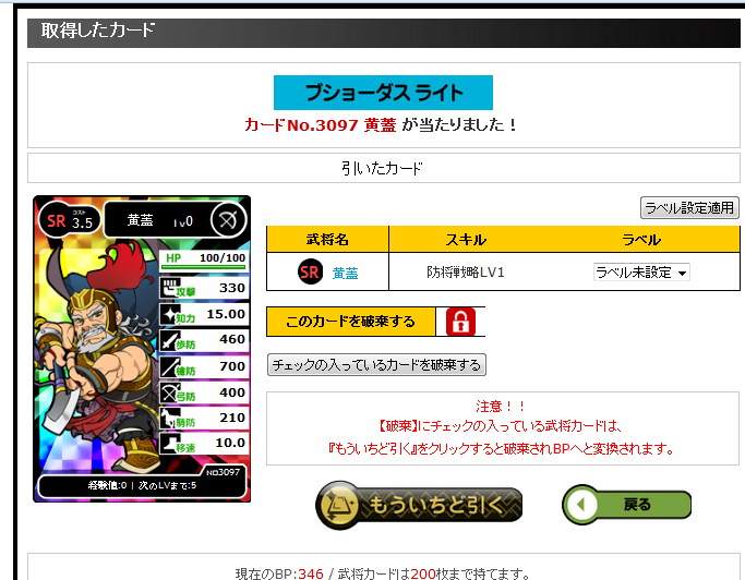 20130525233009324.png