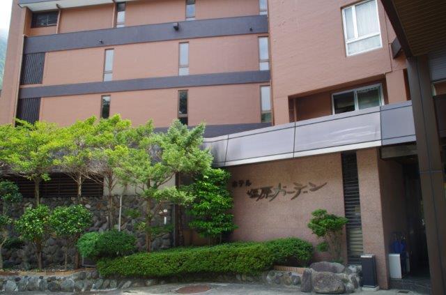 ホテル塩原ガーデン