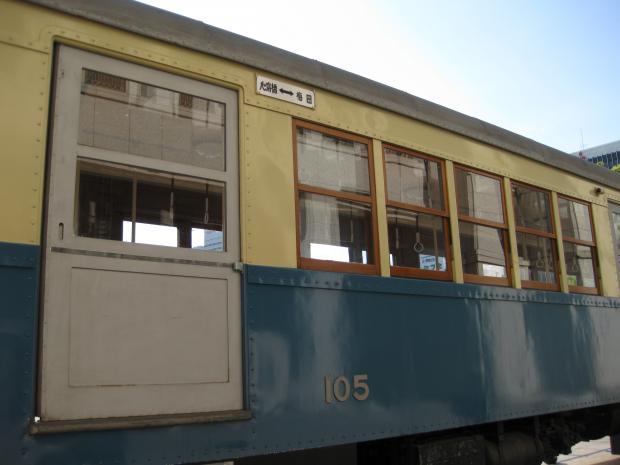 大阪市営地下鉄100型2