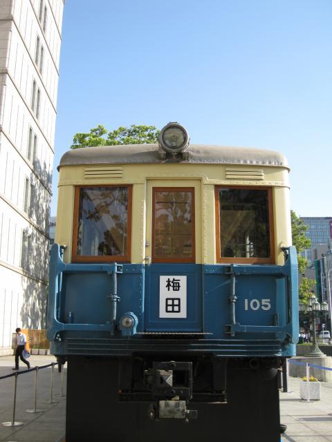 大阪市営地下鉄100型5