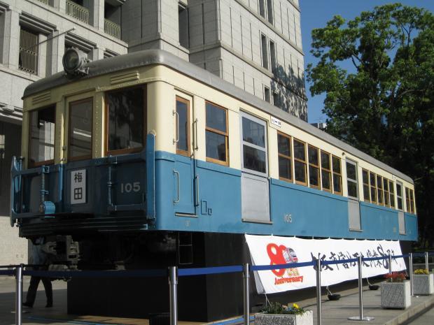 大阪市営地下鉄100型6