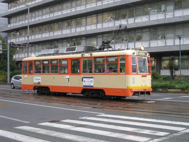 伊予鉄市内6