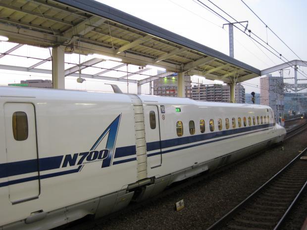 N700A3