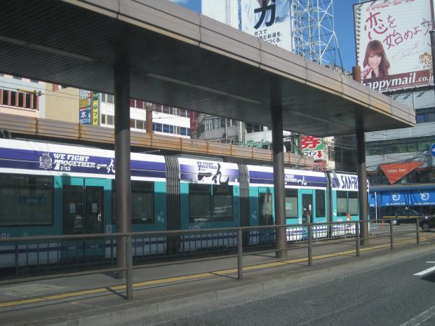 広電広島-稲荷町18