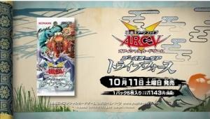 ARCV20140923.jpg