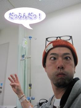 2014_02_19_03.jpg