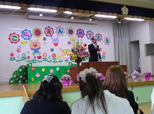 ゆたか幼稚園入園式①