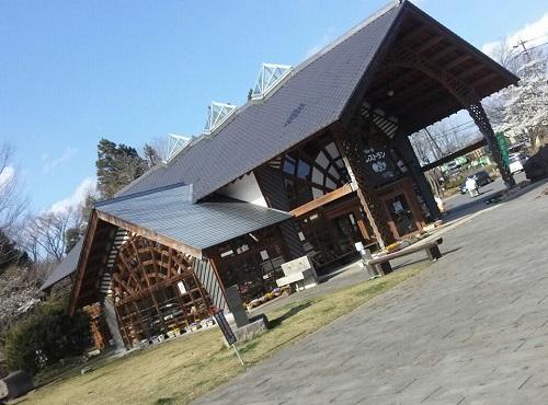 道の駅 那須高原友愛の森⑦