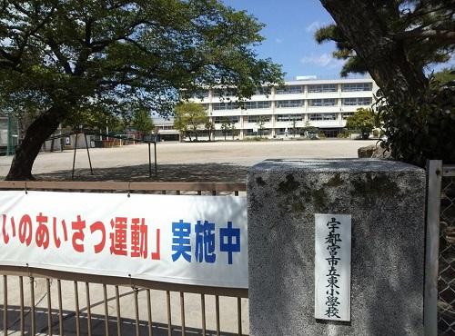 宇都宮市<東塙田6区自治会>平成25年度総会②
