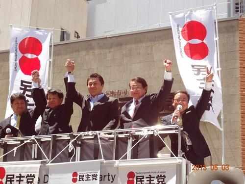 細野豪志民主党幹事長 宇都宮で街頭演説