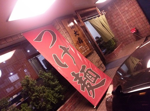 参議院選挙に向けて遊説スタート2日目(夕食)③