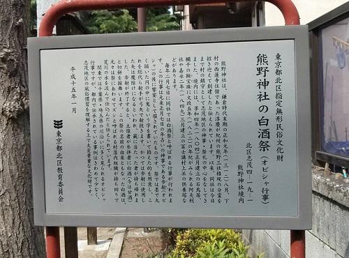 北区選出『原田 大』さん(現2期)応援⑰