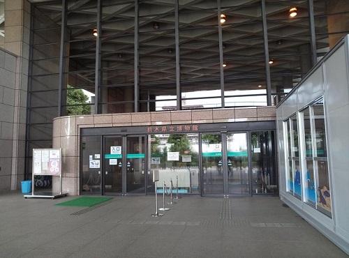 栃木県議会 生活保健福祉委員会<現地調査>その2①