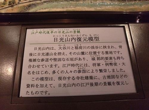 栃木県議会 生活保健福祉委員会<現地調査>その2⑬