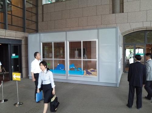 栃木県議会 生活保健福祉委員会<現地調査>その2⑳