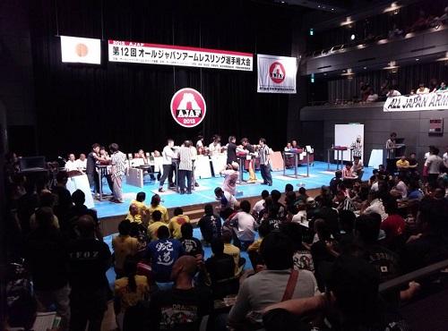 AJAF<第12回 オールジャパンアームレスリング選手権大会>④