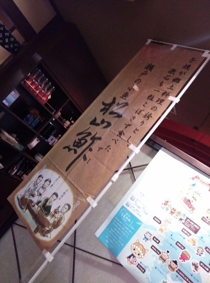 栃木県議会<県政経営委員会>現地調査その4⑨