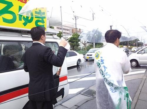 谷ひろゆき<応援記>街頭演説会 その3②