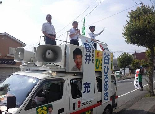 参院選 谷ひろゆき<応援記>櫻井 充 民主党政調会長 再び来宇!