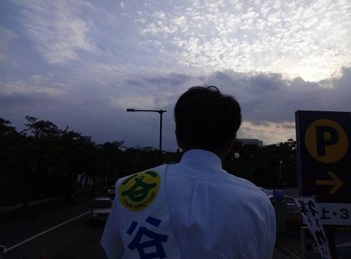 谷ひろゆき<応援記>宇都宮市内遊説リポート②
