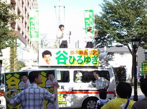 谷ひろゆき<応援記>ラストスパート③