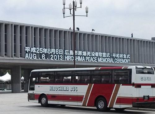 栃木県議会<県政経営委員会>県外調査3日目 その1③