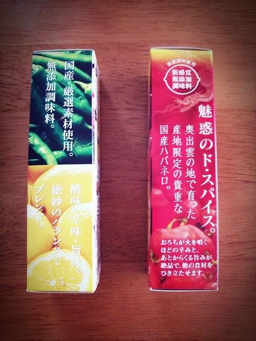 広島県はレモンの産地、日本一②