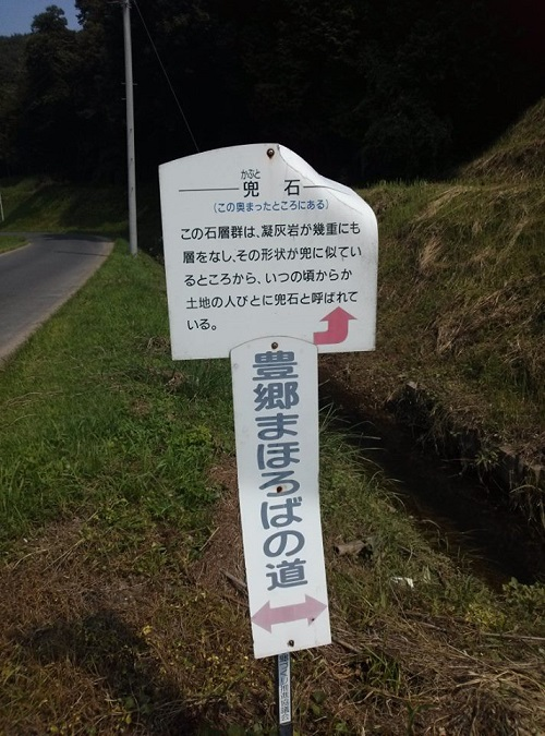 """8月6日(火)の豪雨の影響によると思われる""""土砂崩れ""""<現地調査>①"""