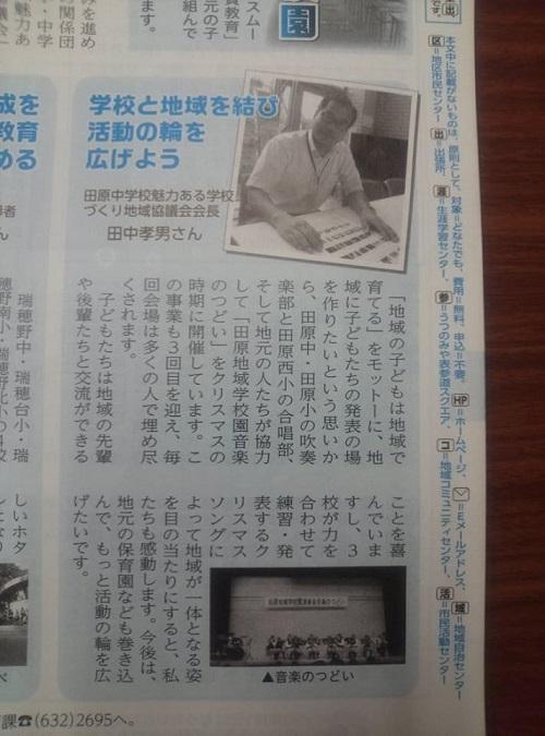 宇都宮市立田原中学校<給食甲子園>と<天文台&プラネタリウム>④