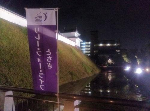 <リレー・フォー・ライフ・ジャパン とちぎ>に行ってきました!①