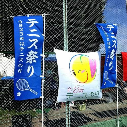 TTA(栃木県テニス協会)テニスフェスタ2013 & 宇都宮秋のテニス祭り<開会式>①