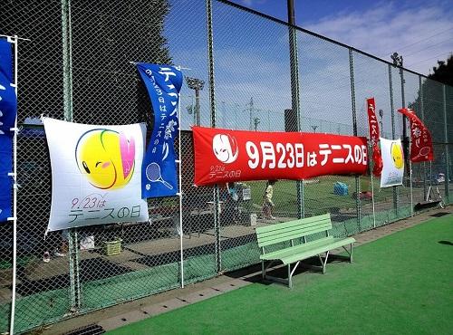 TTA(栃木県テニス協会)テニスフェスタ2013 & 宇都宮秋のテニス祭り<開会式>⑦